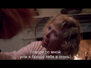Детские Игры | Child's Play (1988) Eng + Rus Sub (1080p HD)