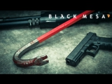 Блек Меза. 2 часть