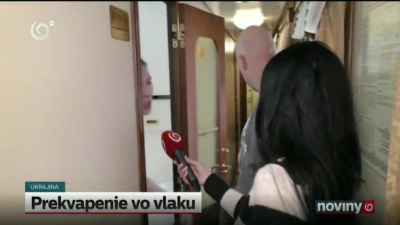 Європейські журналісти розповідають про подорож в українському поїзді Київ-Ужгород.