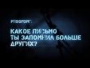 Арестант. Сергей Семенов. Полное интервью