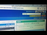 Мои ставки на платный матч(21.04) в БК Париматч и Марафон, а также вход в киви кошелек