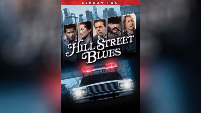 Блюз Хилл-стрит (1981