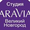 Аравия Великий Новгород|Поставки|Учебный центр