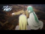 [Preview]DanMachi: Sword Oratoria - 6 episode