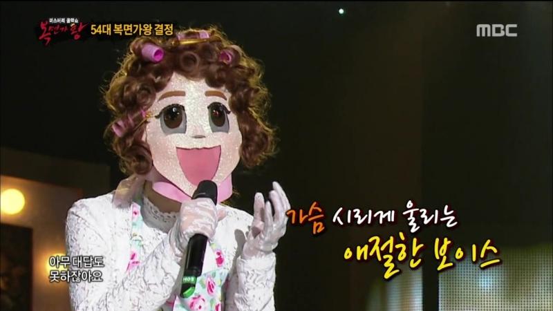 소향(Sohyang) - 아시나요 Do you know (2017.04.23. MBC 복면가왕 King of Mask Singer)