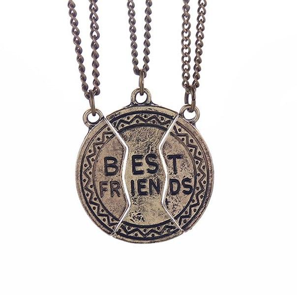 Для настоящих друзей!  https://ru.aliexpress.com/store/product/Girls-women-s-jewelry-Friendship-chain-3-Chains-Best-Friends-Round-Ball-Bronze/2130213_32649075065.html?detailNewVersion=&categoryId=200000162