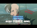 Inazuma Eleven: Balance of Ares - Trailer 2 Русские Субтитры [AllianceSS]