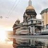 Невский Район ( Санкт-Петербург )
