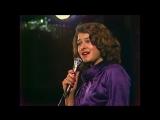 Заклятье - Бируте Петриките (Песня 81) 1981 год