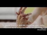 Леся Ярославская - Стань моим мужем (с субтитрами)