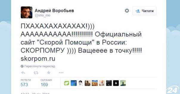 Закрытие фабрики Roshen в Липецке не имеет политической подоплеки, - спикер Совфеда РФ Матвиенко - Цензор.НЕТ 6102