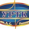 ПФ Уральский радиоколледж им. А.С.Попова