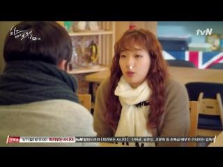 Пак Хе Чжин - Сыр в мышеловке - 13 серия (2)