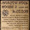 MOSCOW ROCK HOUSE 3 (cover jam)