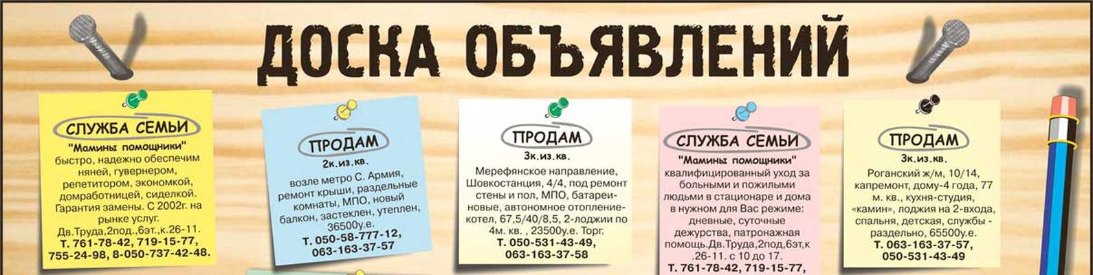 Газета в каждый дом коркино подать объявление дать объявление о сдаче квартиры в агенство недвижимости