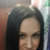 Аня Фокина