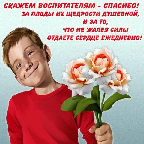 https://pp.userapi.com/c836627/v836627718/31f7/nwG4sGJDeJE.jpg