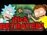 ЖЮ-перевод: Теория — Почему Морти убьёт Рика?