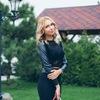 Natalia Azarova