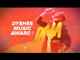 Заставка проекта Dyshes Music Awards