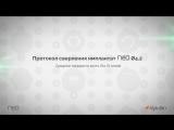 Система имплантатов NeO - технические характеристики