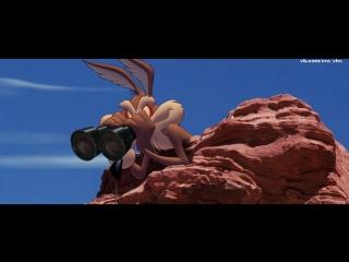 Луни Тюнз: Снова в деле / Looney Tunes: Back in Action. 2003. Живов