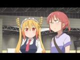 Kobayashi-san Chi no Maid Dragon / Дракон-горничная Кобаяши - 7 серия   Kobayashi & LolAlice & Rizz_Fisher [AniMedia.TV]