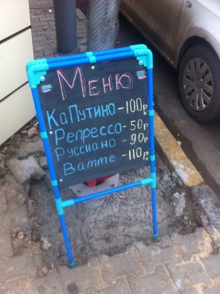 На очереди Кадыранно и Чечианно : В Ростове-на-Дону кроме