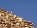 Загадки древнего Египта 5