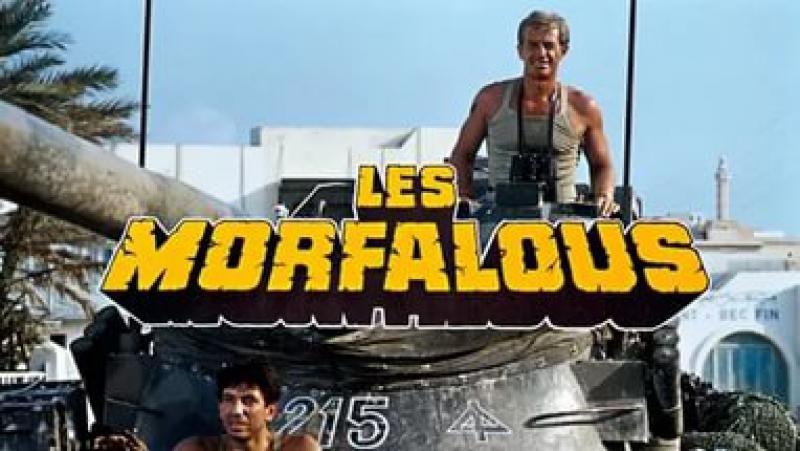 Авантюристы (1984)