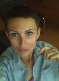 Юлия Шарыкина