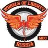 Wheels Of Liberty MCC
