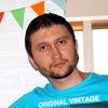 Viktor Shirokov