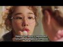 Samjogo SubS One More Happy Ending Еще один счастливый финал 10 серия