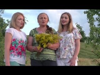 Цвiте терен, цвiте терен. Мама и дочки.