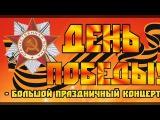 Константин Кондрашов и друзья(
