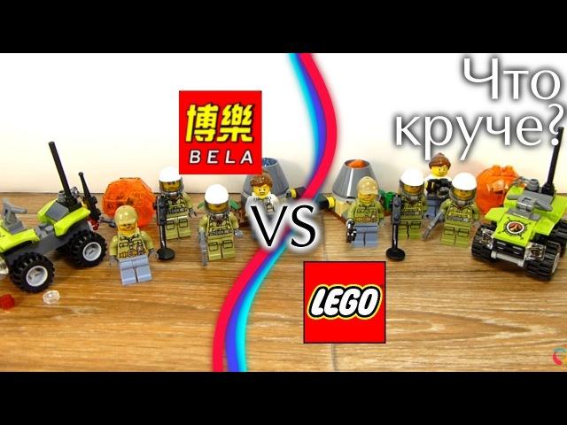 Какой конструктор лучше LEGO или BELA сравнение