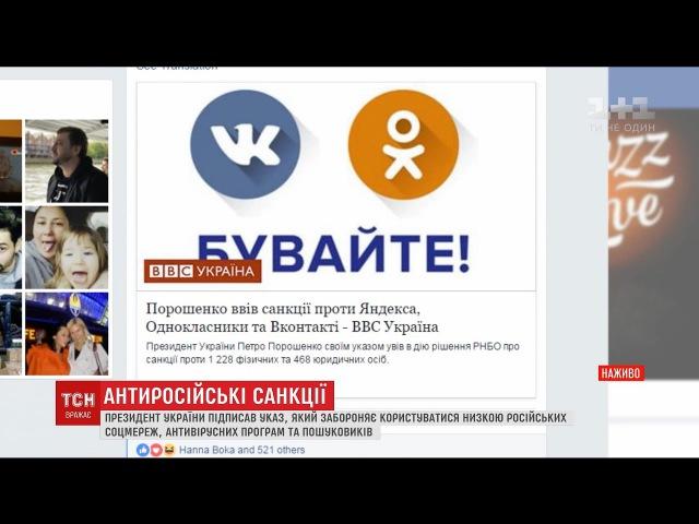 Українські зірки шоу-бізнесу скаржаться на втрату аудиторії через закриття рос ...