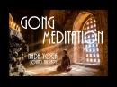 GONG Meditation NADA YOGA Soundtherapy Гонг медитация Нада Йога звуковая терапия