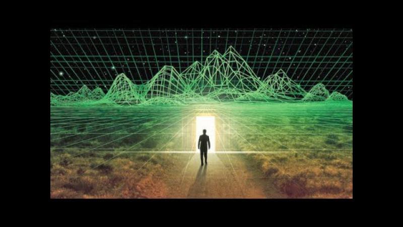 4.1 Внутренняя магия. Добро пожаловать в мир матриц