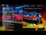 ХАН ЗАМАЙ Слава КПСС - HYPE TRAIN MIXTAPE - Official Audio Album