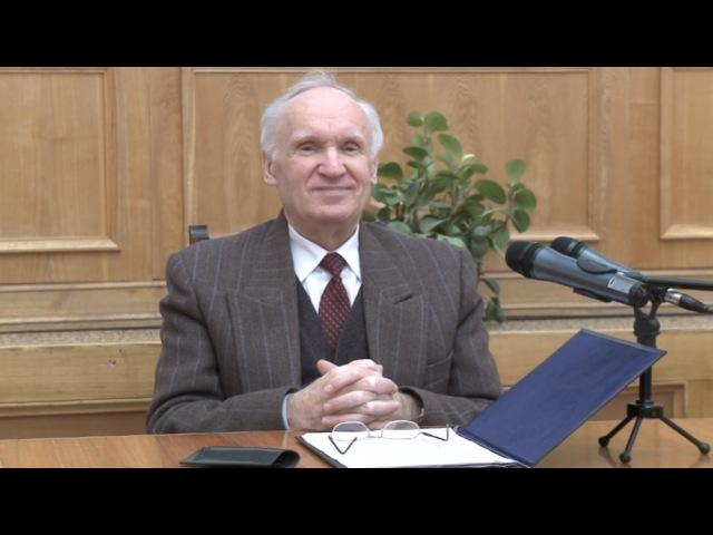Понятие Логоса в христианстве и стоицизме (МДА, 2010.02.08) — Осипов А.И.