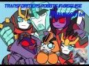 Трансформеры Роботы под Прикрытием Приколы 7