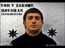 Похороны вора в законе Ровшана Ленкоранского...