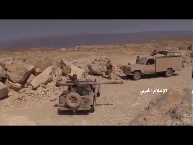 See how Mujahideen controlled the resistance on several hills in the Arsal inventory
