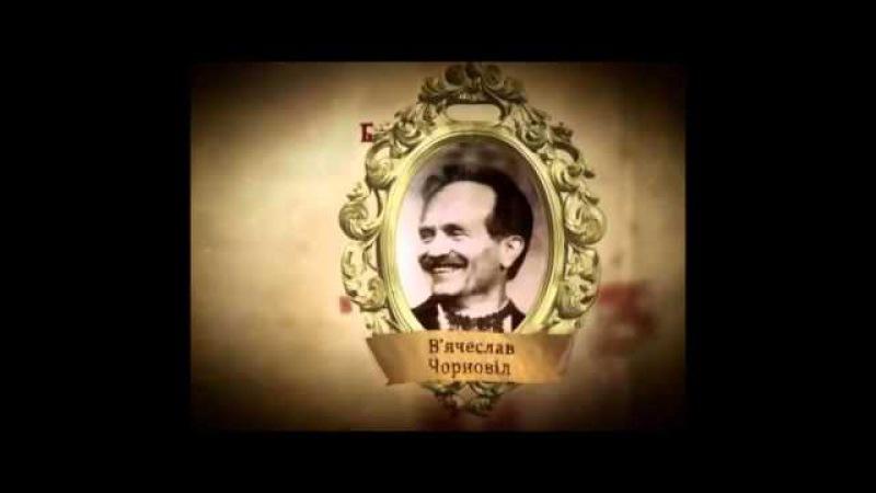 Тема 11.2. Розпад Радянського Союзу та відродження незалежності України (1985-1991 рр.). Частина 2