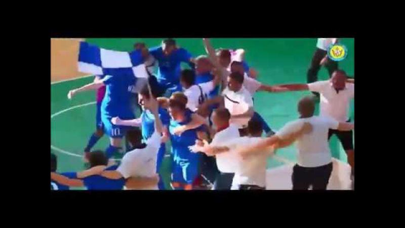 FC Prodexim Kherson campeão da Ucrânia 2016/2017