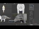 30 урок - Продвинутый моделинг в 3dsMax и Mudbox (Динозавр)
