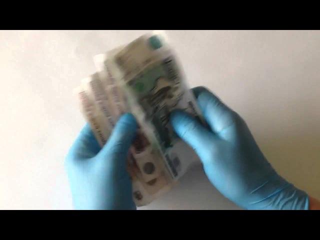 Мошенничество с деньгами Обман людей