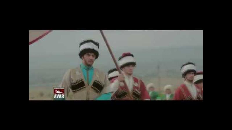 Ахмед Закариев - Хаджимурад. Отличный, свежий клип 2016.